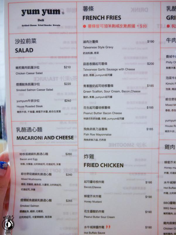 yumyum deli菜單