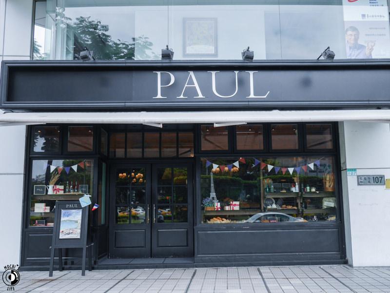 PAUL東區
