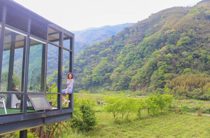 新竹景觀餐廳|被深山擁抱的Z cafe,雖然美 但用餐經驗讓我不太推薦…(內有Z cafe菜單)