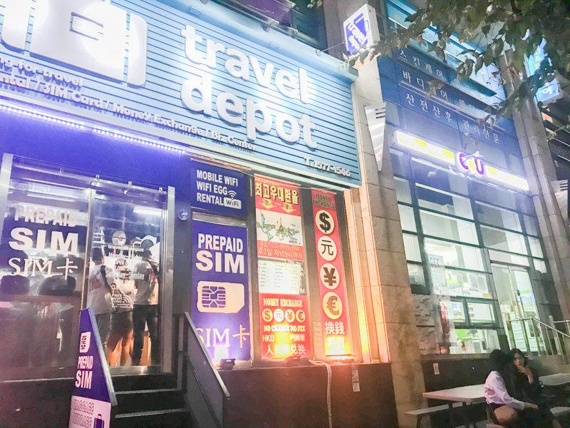 首爾自由行景點