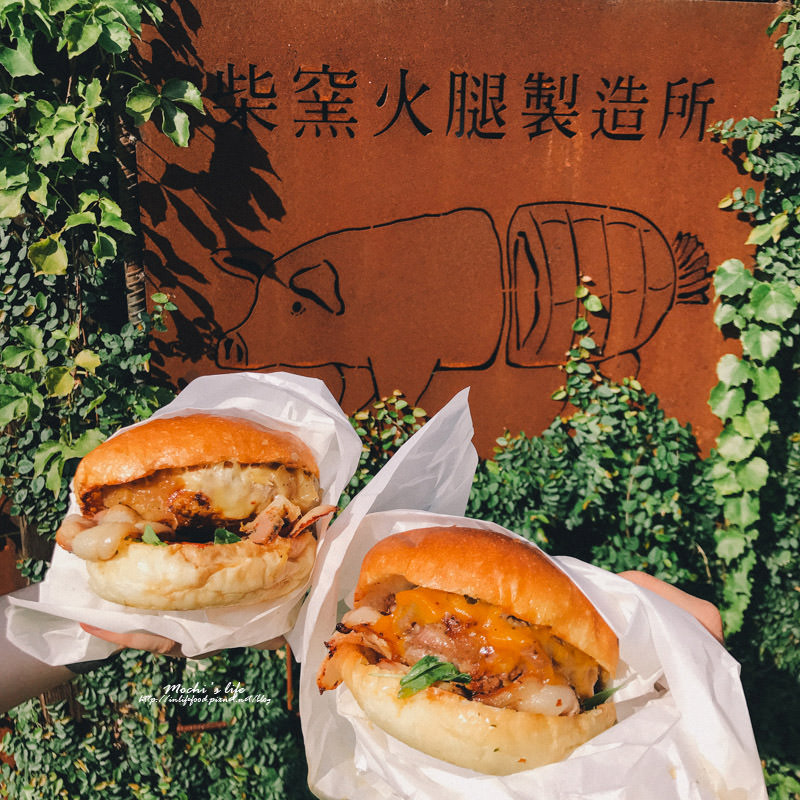 台中北屯美食 絕對回訪!目前吃過最好吃的漢堡店:「柴燒火腿製造所」不只是拍照美店啊@台中北屯區
