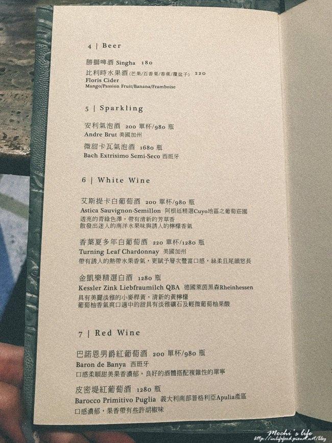 santal 29菜單