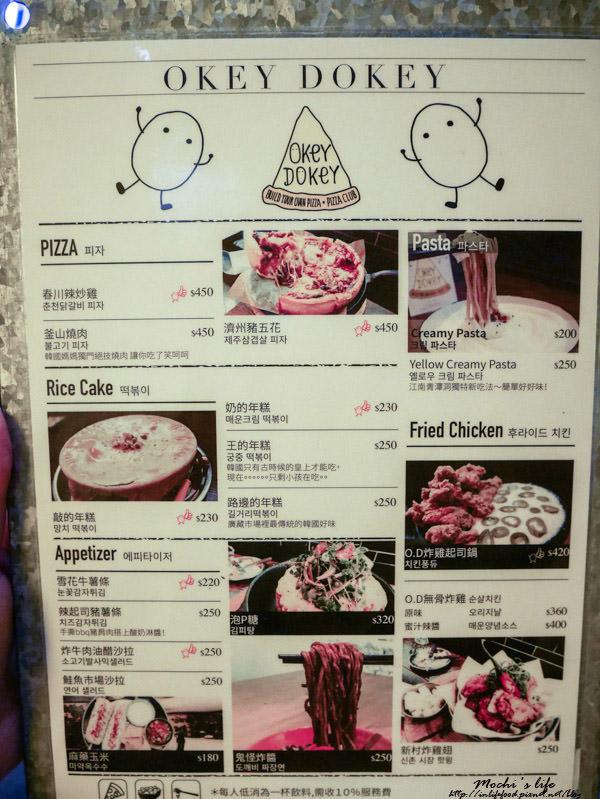 韓式料理台北