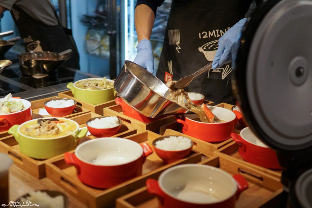 12 mini鍋