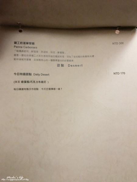 barsip餐酒館菜單