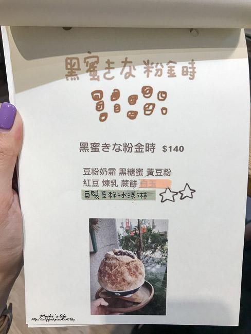 小龜有 菜單