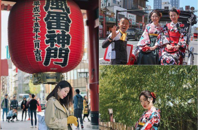 淺草半日遊行程 東京和服+人力車,跟我這樣玩行程超順!