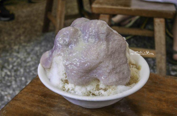 高雄冰店|張家豪台式功夫甜品:芋頭瀑布牛奶冰只要60元!還有猛男老闆@高雄捷運後驛站