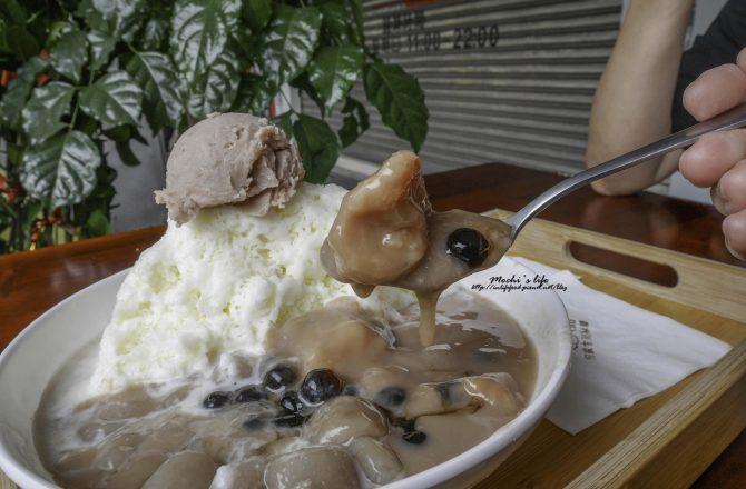 板橋冰店|何家古制秘糖:激推! 超真材實料 甜而不膩的芋泥雪花冰@捷運板橋新埔站