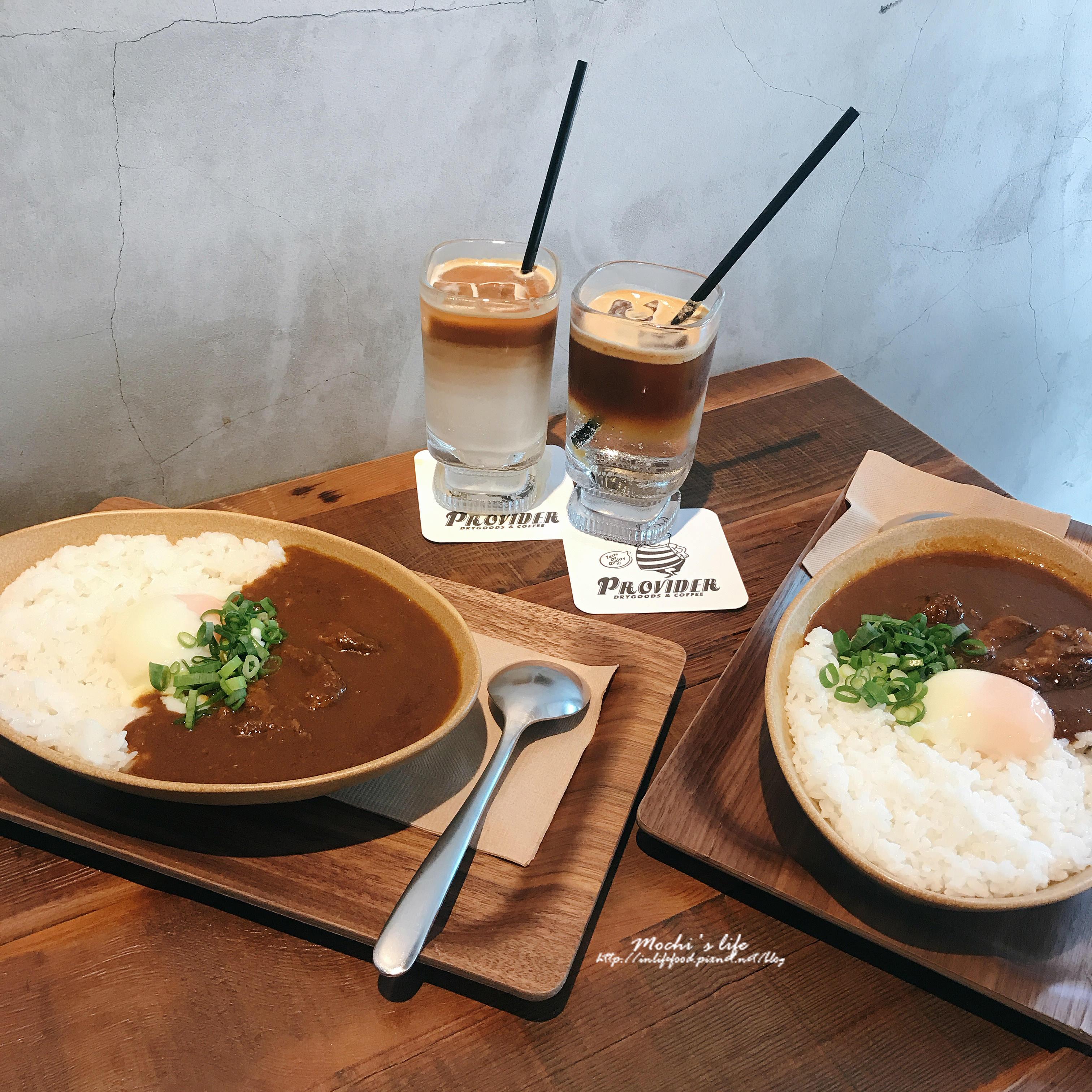 台北咖哩推薦