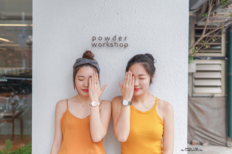powder workshop