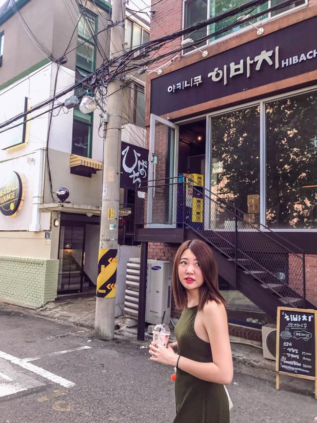 梨泰院咖啡廳