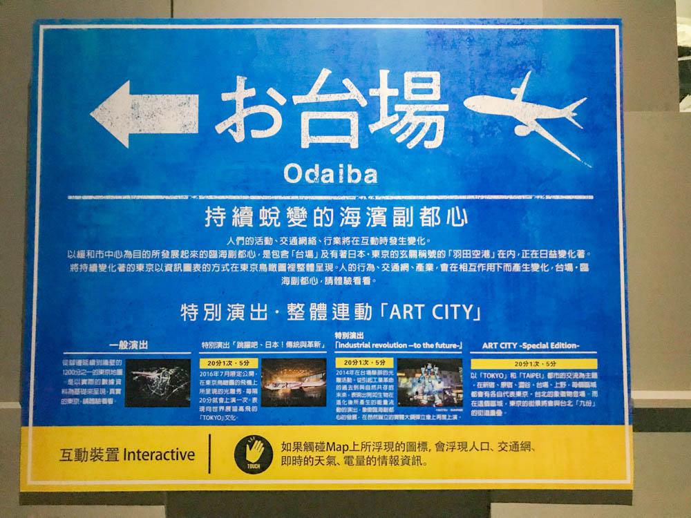 華山展覽2018