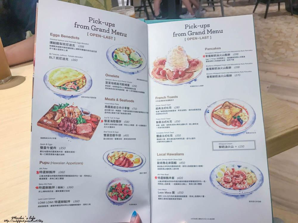 信義區早午餐