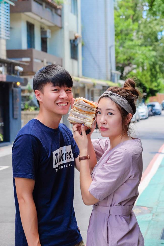 台北芋泥吐司