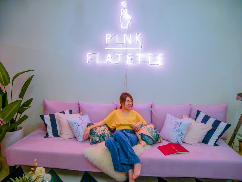 Pink Flatette民宿