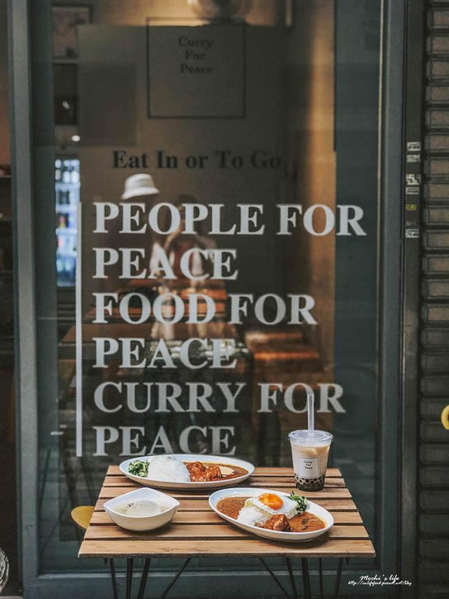 信義安和美食