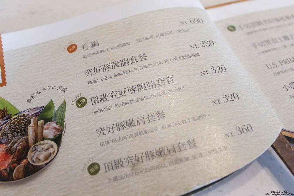 台南東區美食