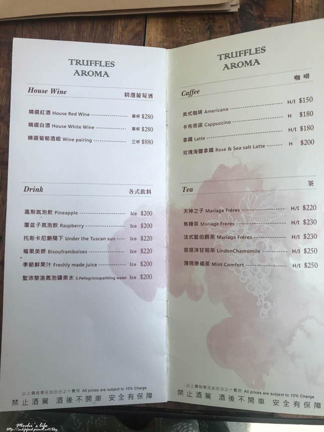 舒服氣息 菜單