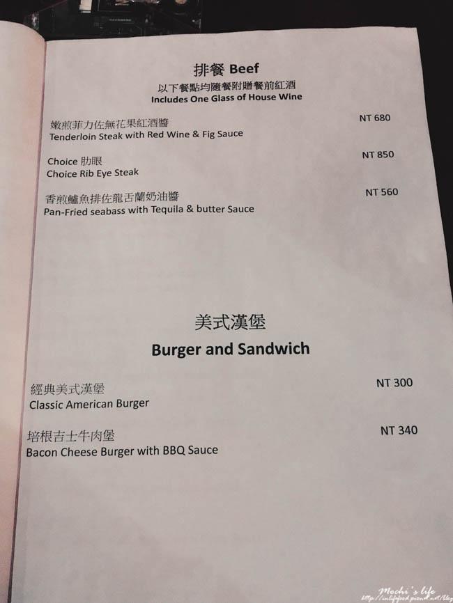 intention台北菜單