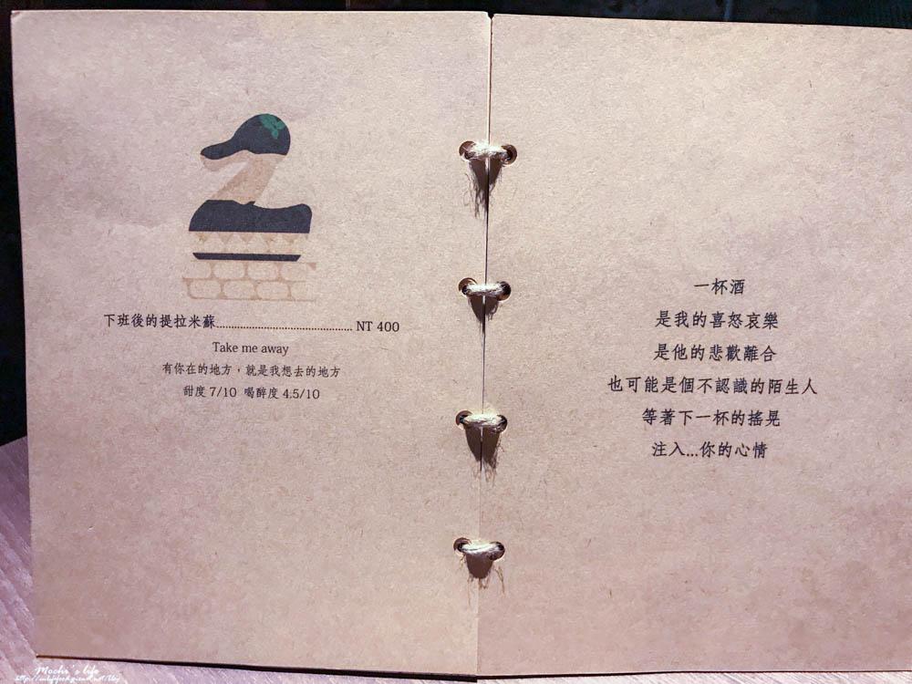 Book ing bar酒單