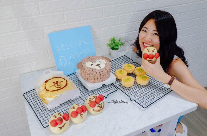 台北蛋糕DIY|Welcome Bake來約會吧:達菲蛋糕跟麵包超人❤還有網美花牆可拍照!自己做蛋糕好簡單/Welcome Bake價格/親子做蛋糕/中山國中站