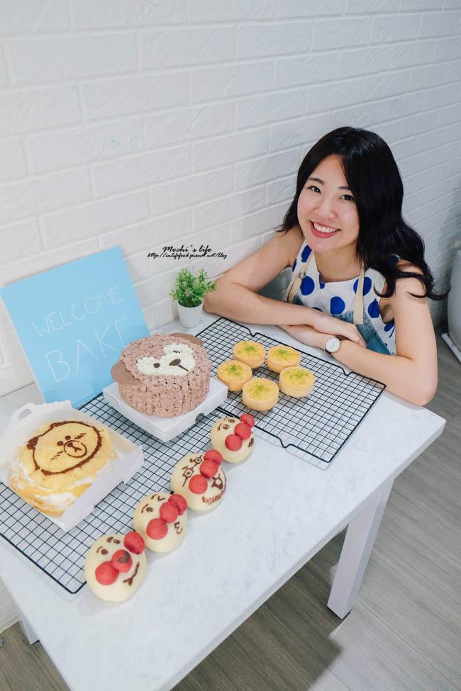 Welcome Bake 來約會吧!