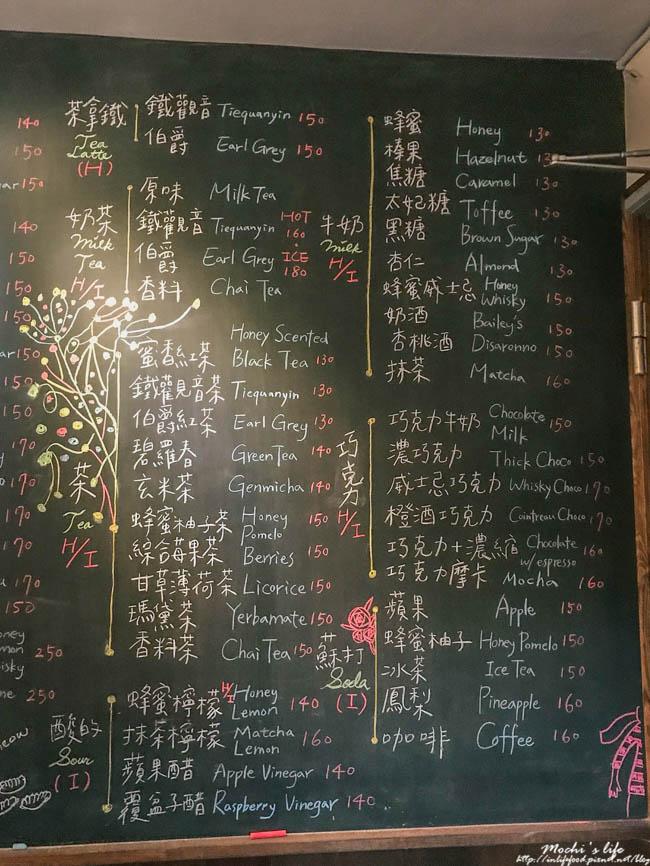 台北不限時咖啡廳