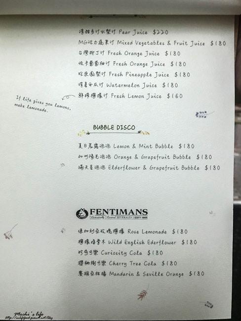 內湖咖啡廳推薦