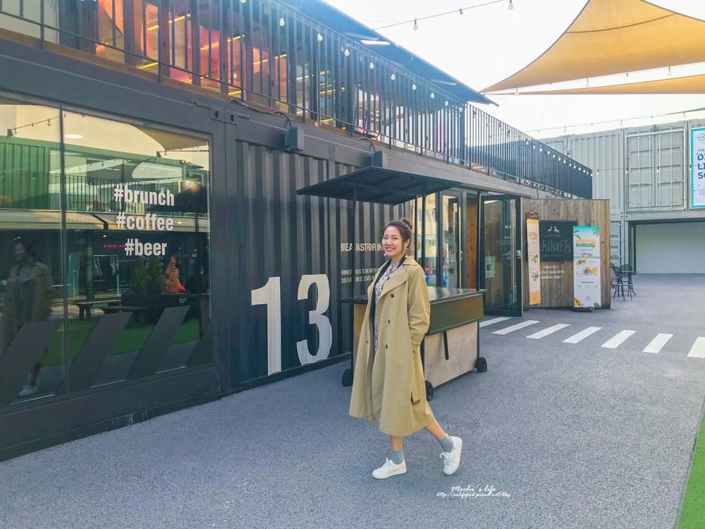 首爾林貨櫃屋