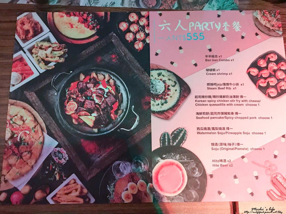 信義區韓式料理