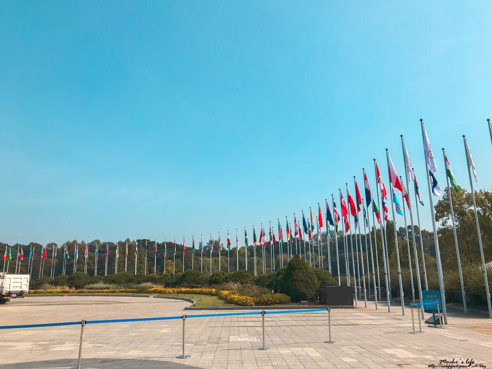 奧林匹克公園