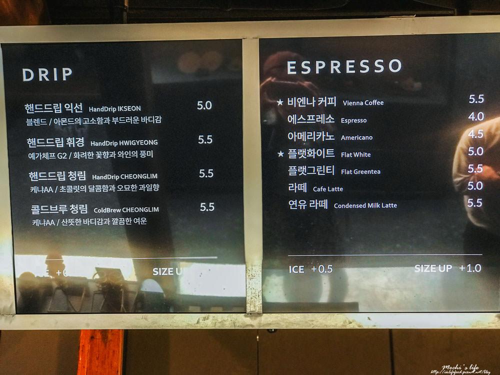seoul coffee益善洞