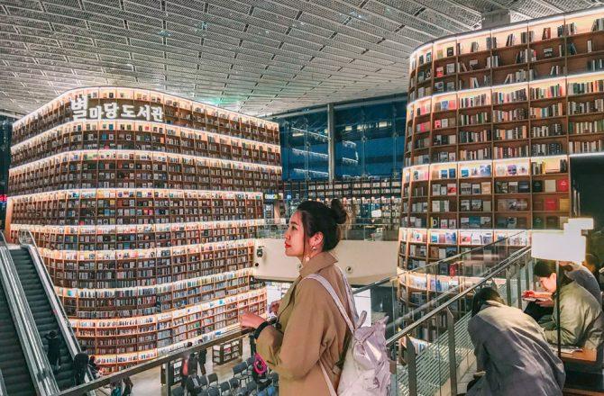 首爾自由行景點 最美圖書館!星空圖書館晚上也超美!三層樓高超壯觀@三成站(地鐵/營業時間/Coex Mall)