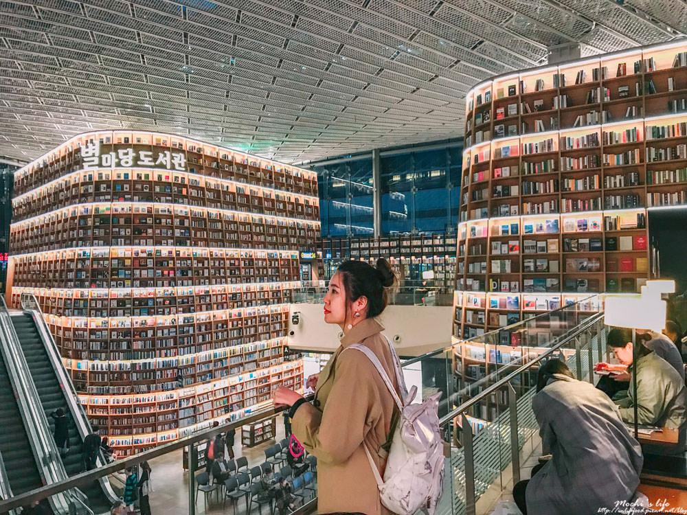 首爾自由行景點|最美圖書館!星空圖書館晚上也超美!三層樓高超壯觀@三成站(地鐵/營業時間/Coex Mall)