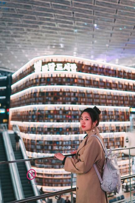 星空圖書館地鐵