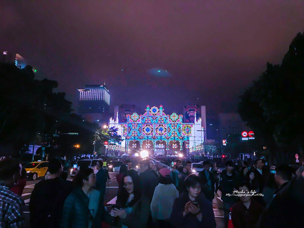 光雕秀台北