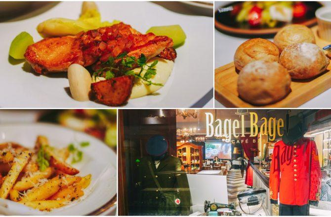 松江南京美食|bagel bagel cafe bar:台北餐酒館推薦,古典歐式古堡風餐廳/包廂供包場聚餐