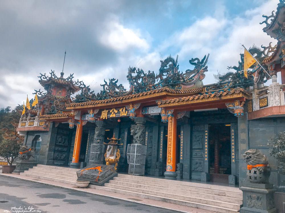 南山寺仙公廟