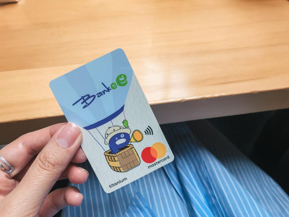 遠東信用卡