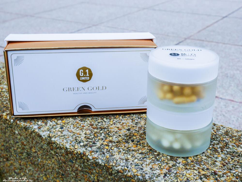 台灣綠金 GREEN GOLD