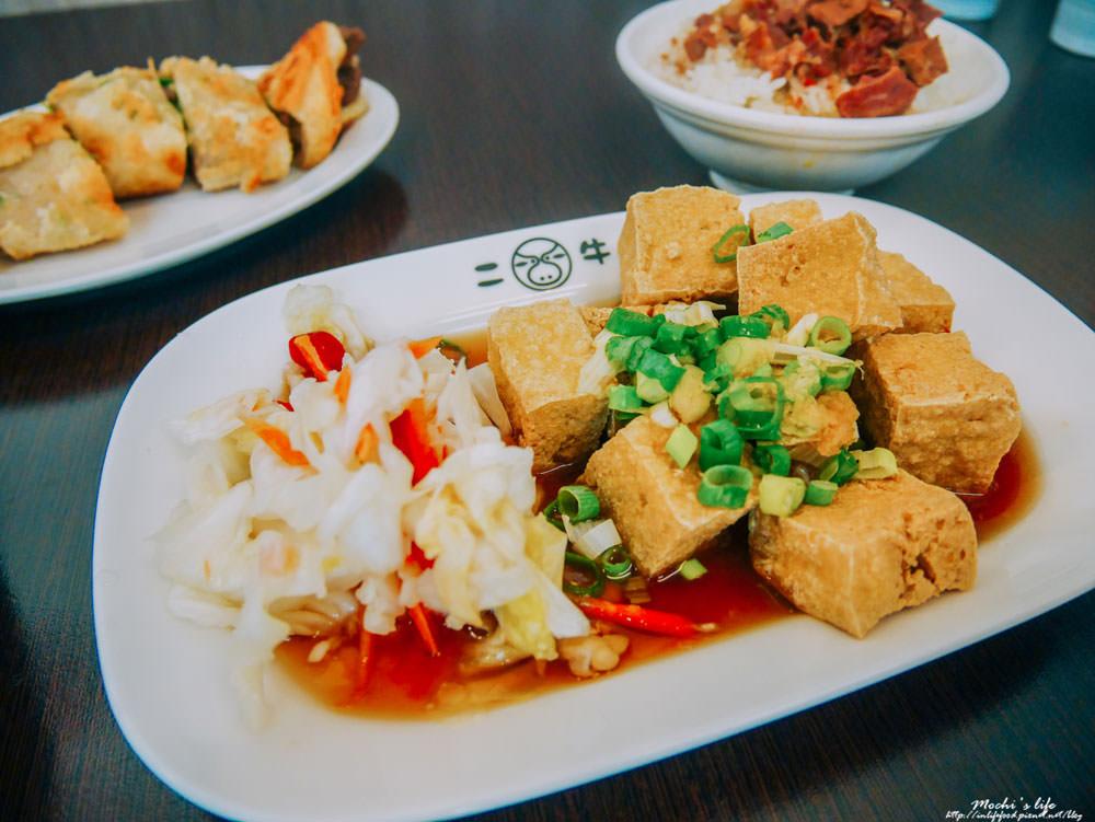 台南牛肉湯2019