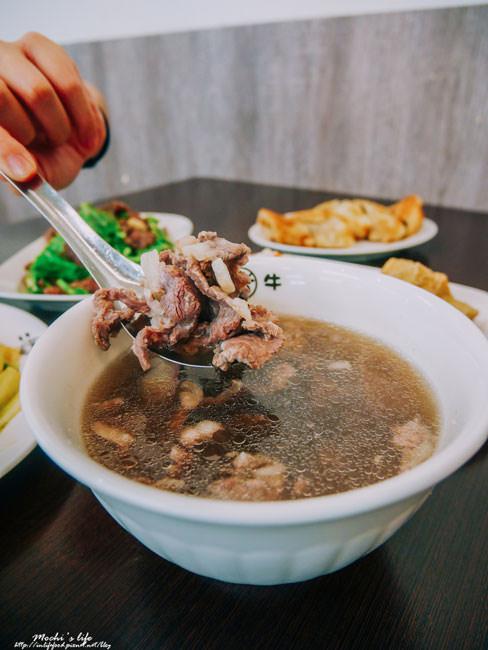 二牛牛肉湯菜單