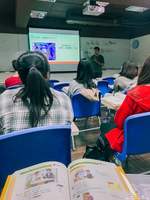台北韓文課