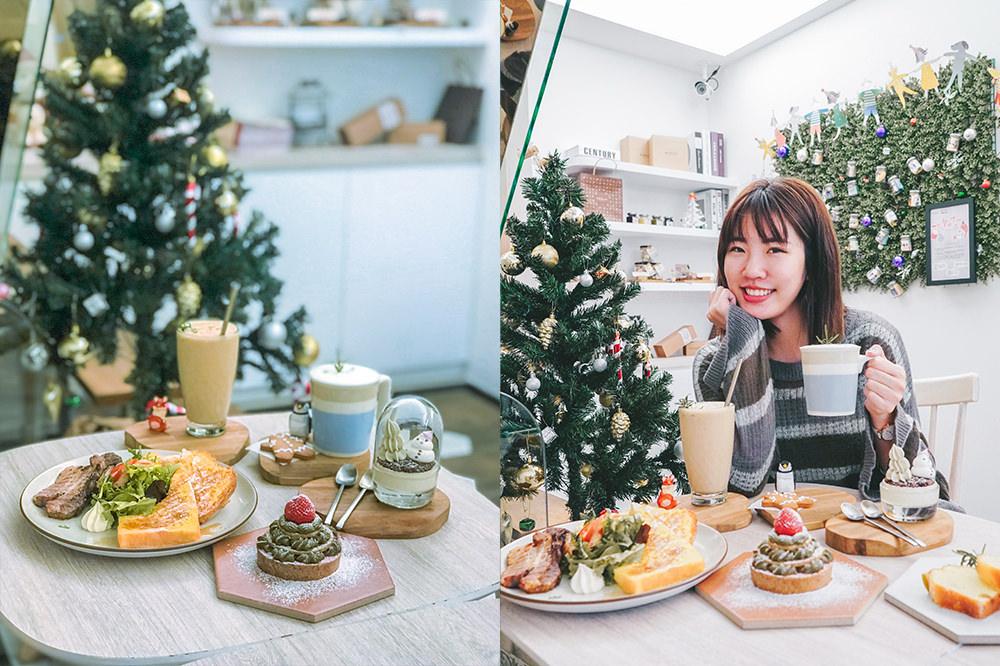 天母早午餐|拓樸本然 Topo cafe:天然手工健康美味,早午餐跟甜點都推薦!也是間空間設計工作室