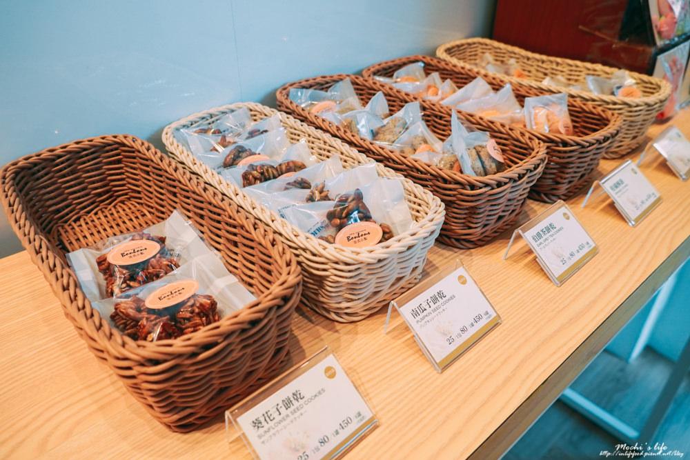 客製化蛋糕台北