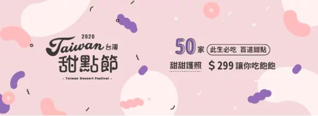 [中山區甜點]霂克M'uu Caké/網購甜點名店堅持做出手工創意甜點好味道