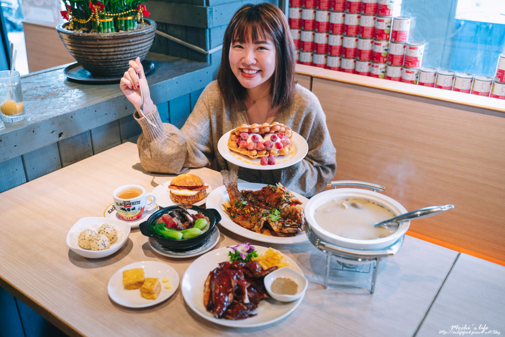 三重平價港式餐廳 茶騷有味香港茶餐廳:年菜外帶推薦!CP值超高,適合跟長輩一起的家庭聚會餐廳@捷運三重站