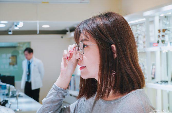 內湖眼鏡店|FitGlasses內湖店:線上配眼鏡快速又方便!眼鏡款式多平價CP值高