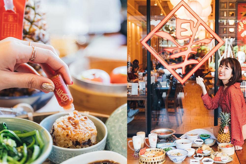 台中南屯IG美食|有春茶館大墩店:復古有年味,有質感的台灣味美食,大推麻油雞